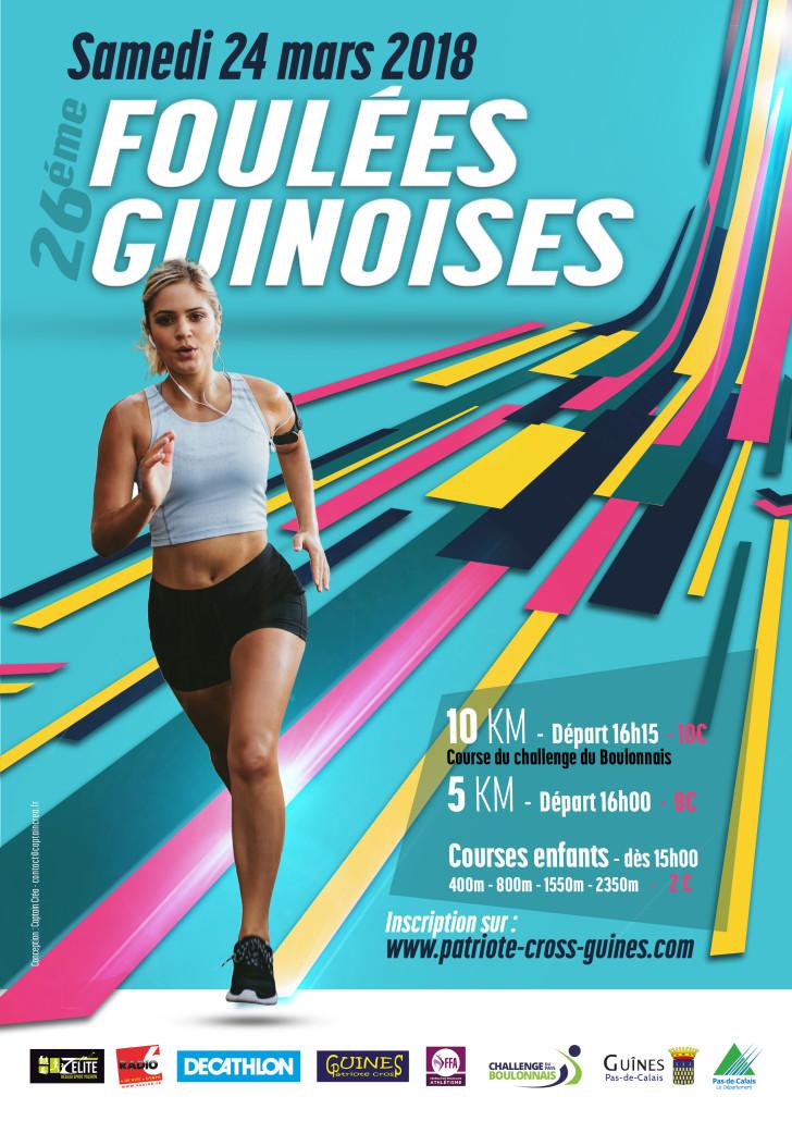 Affiche-foulées-guinoises-2018