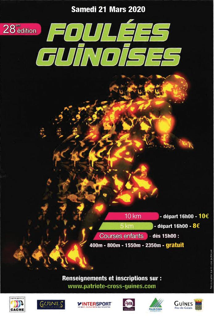 Affiche-foulées-guinoises-2020